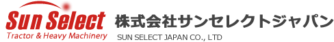 sunselect Tractor&Heavy Machinery株式会社セレクトジャパン SUNSEKECT JAPAN.CO,.LTD