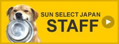 SUN SELECT JAPAN STAFF